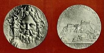 アテネ大会の優勝メダル