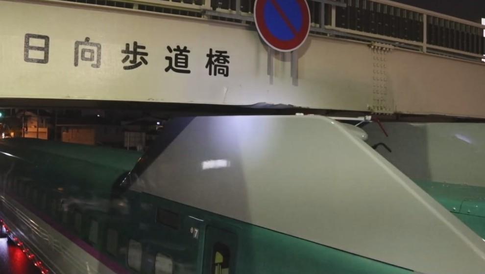 東北新幹線の輸送2