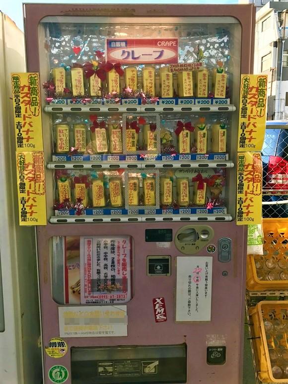 クレープの自動販売機