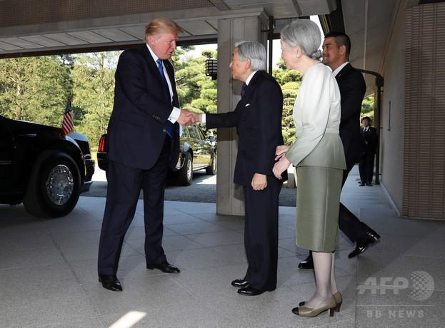 天皇陛下とトランプ大統領の初対面