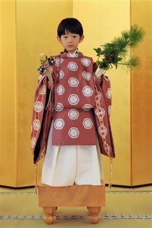 五歳の悠仁さま 着袴の儀