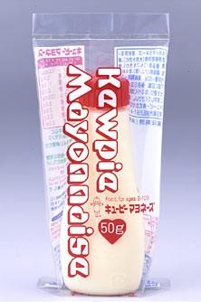 マヨネーズ 50g