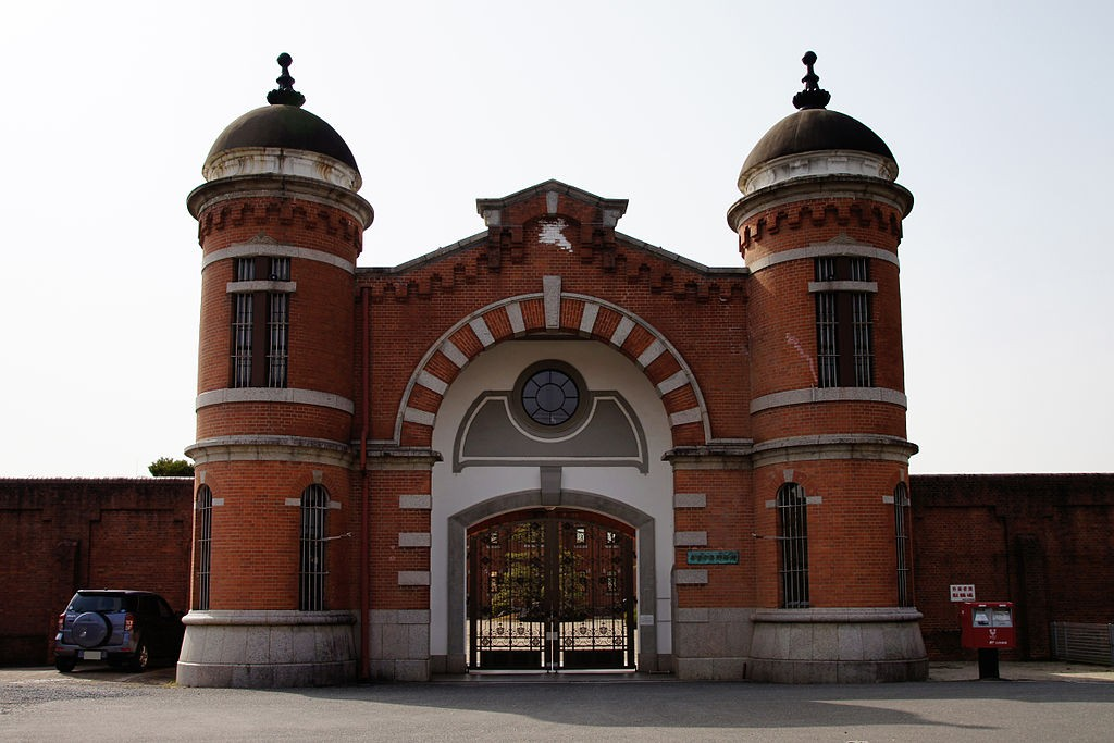旧奈良監獄(正門)