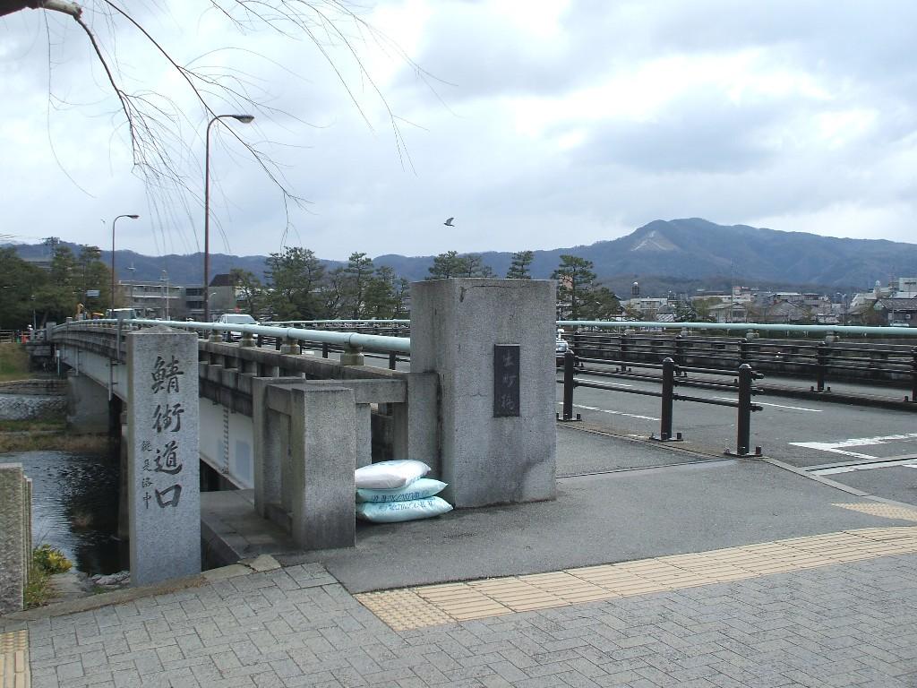 出町橋と石碑