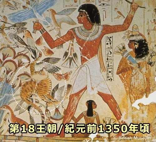 女王と猫が描かれた壁画