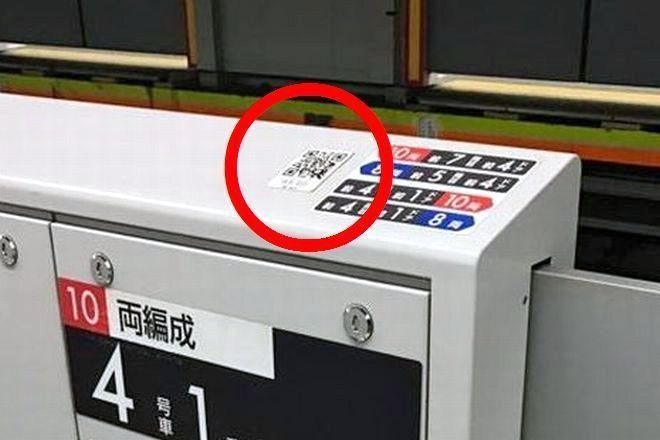 駅のホームのQRコード