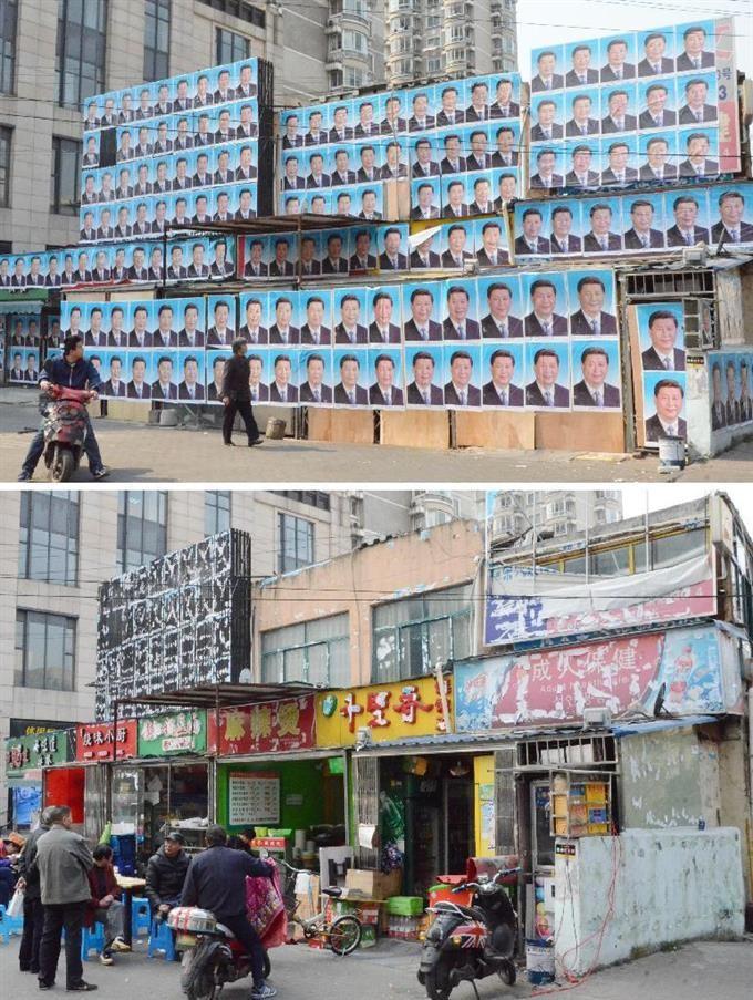 国家主席のポスターが貼られた建物