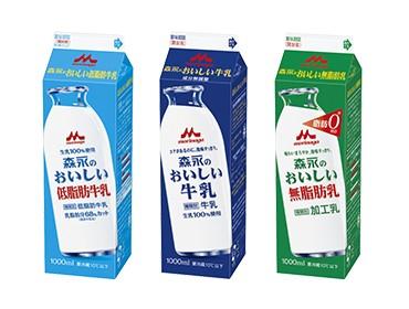 無調整牛乳と低脂肪牛乳