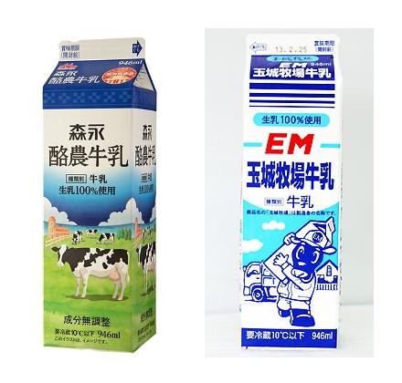 沖縄の牛乳