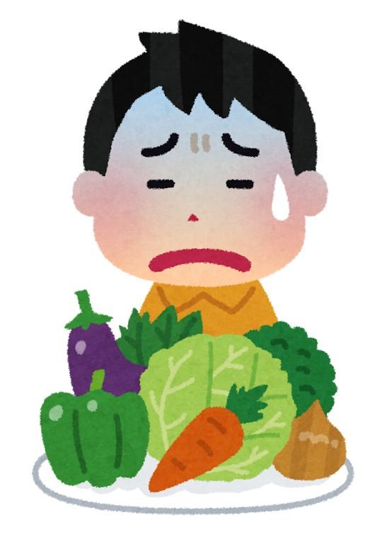 野菜が苦手な子ども