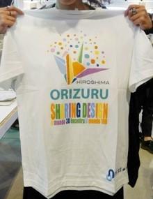 折り鶴から作られたTシャツ