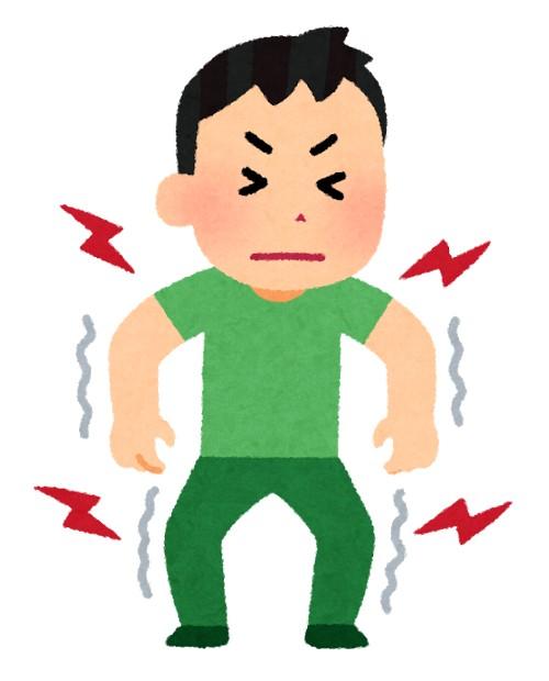 筋肉痛の人