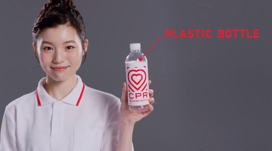 CPRトレーニングボトル