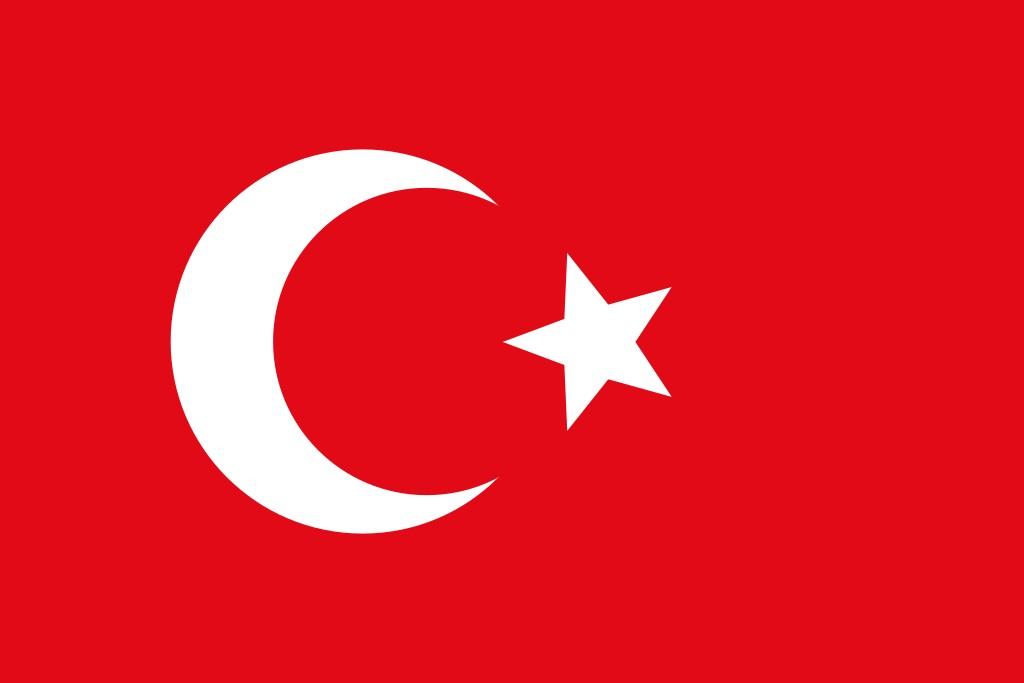 オスマン帝国の国旗