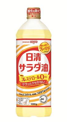 日清サラダ油