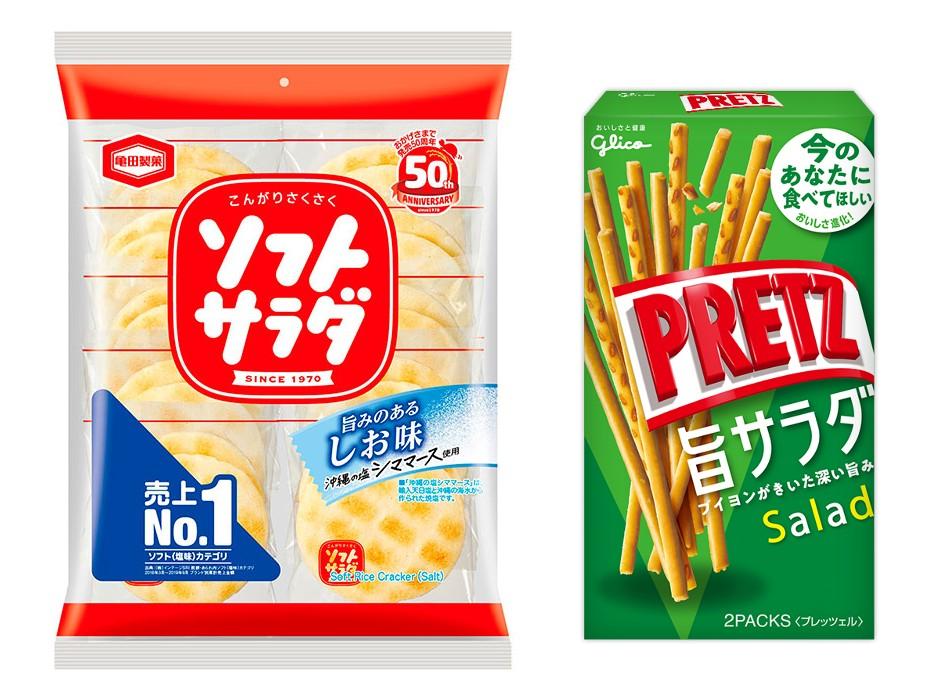 ソフトサラダとプリッツ旨サラダ