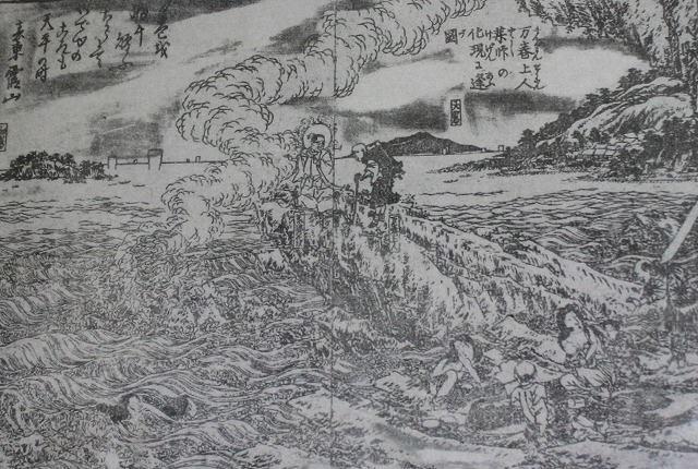 古代の熱海