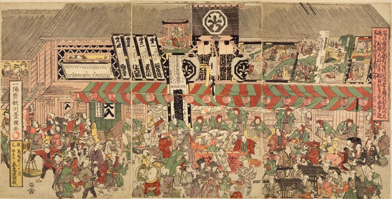 江戸時代の浅草(猿若町)