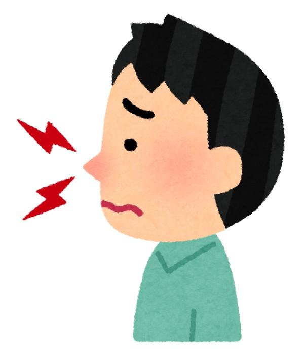 鼻が痛い人
