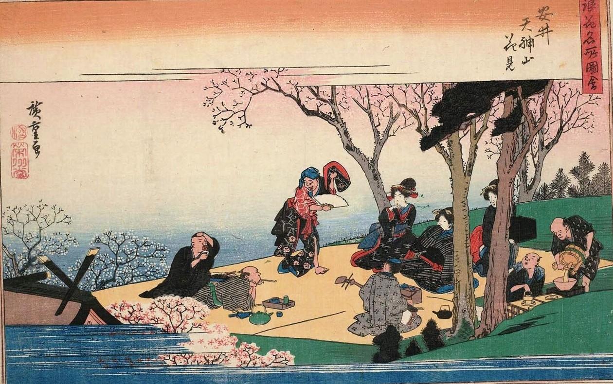 花見(歌川広重 1834年頃)