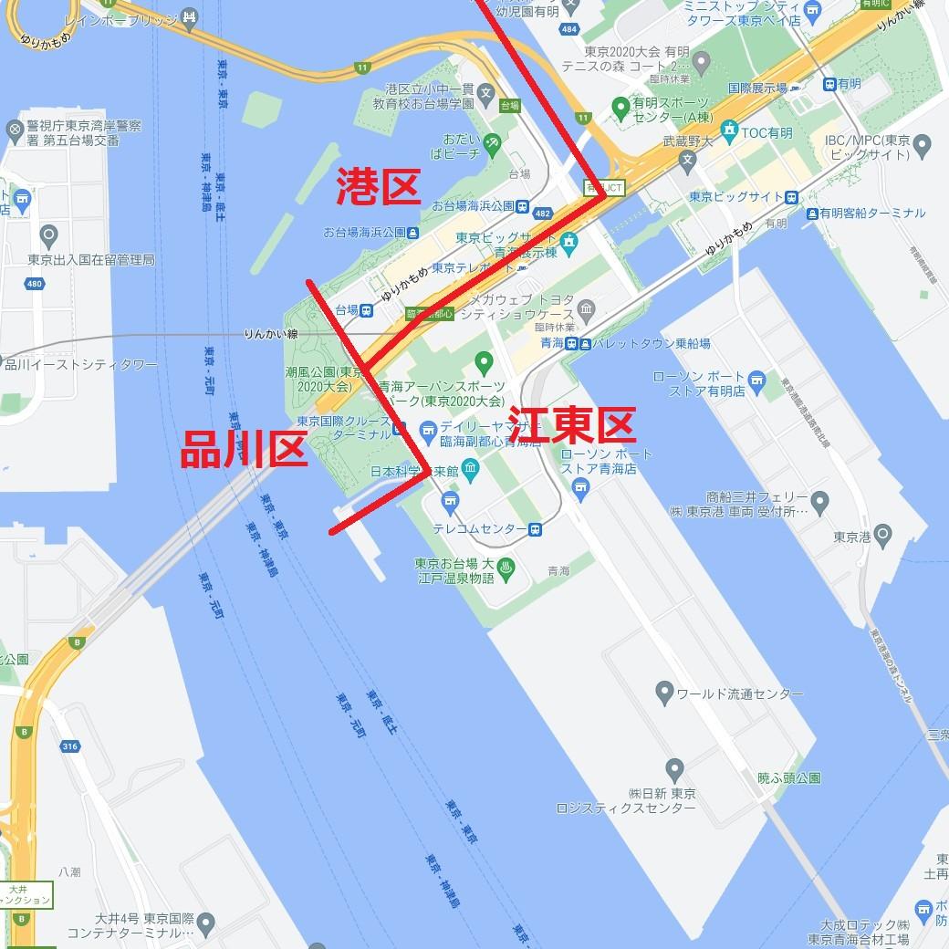 お台場の地図(港区・品川区・江東区)