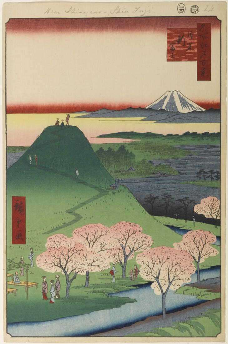 『名所江戸百景』の目黒新富士(歌川広重)