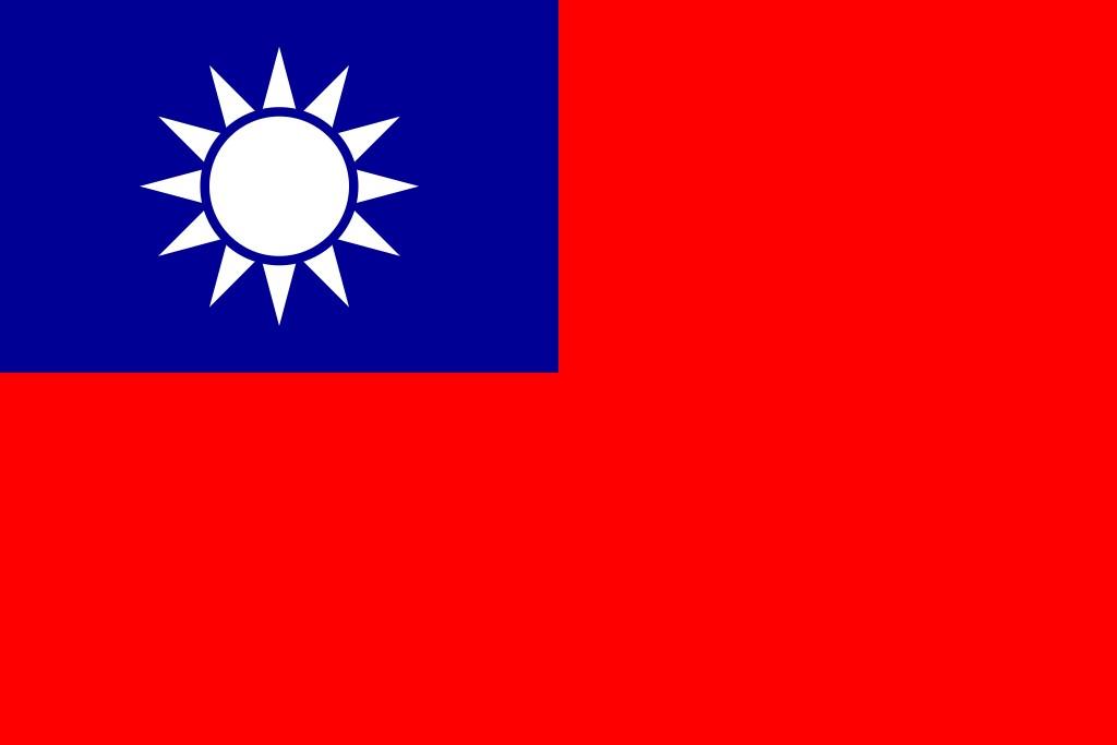 中華民国の国旗
