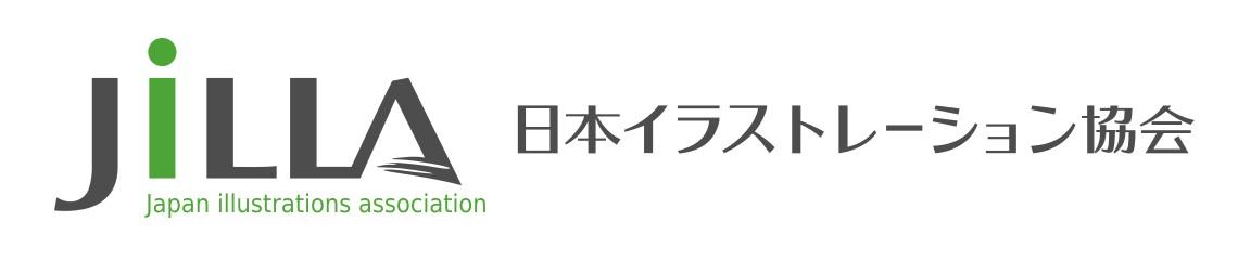日本イラストレーション協会