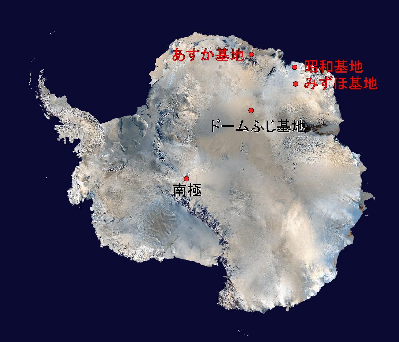 南極にある日本の基地