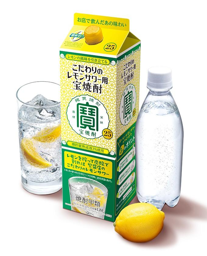 こだわりのレモンサワー用 宝焼酎