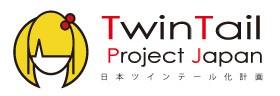 日本ツインテール化計画
