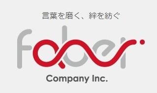 Faber Company