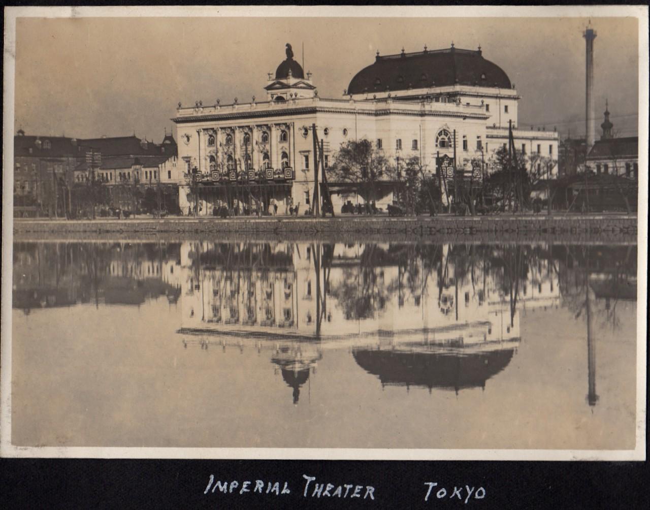 帝国劇場(1915年)