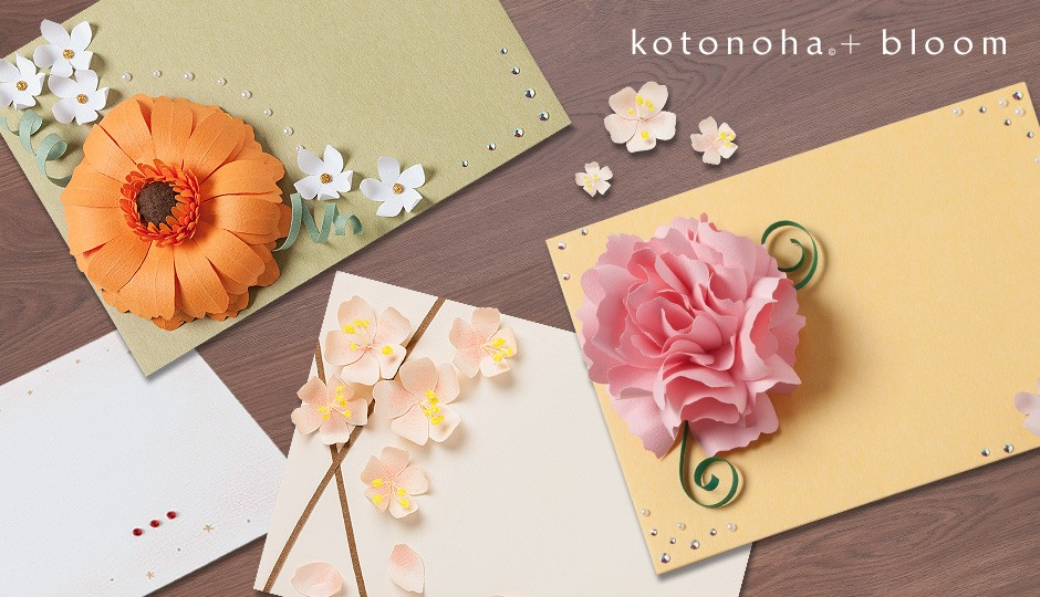 kotonoha+bloom