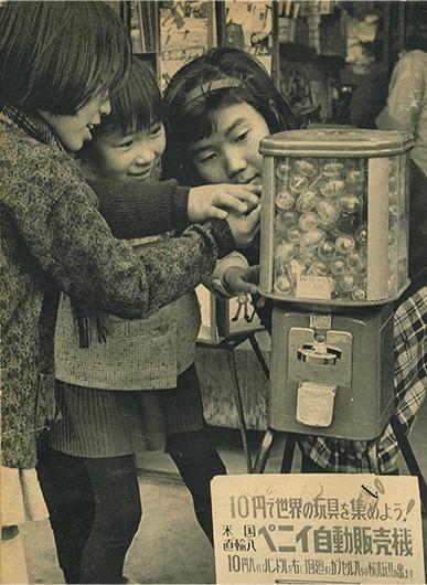 ガチャの自動販売機