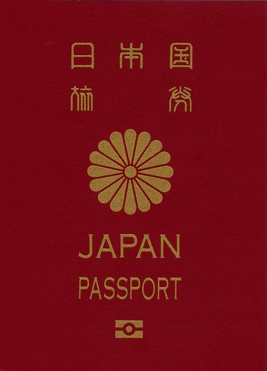 日本国旅券