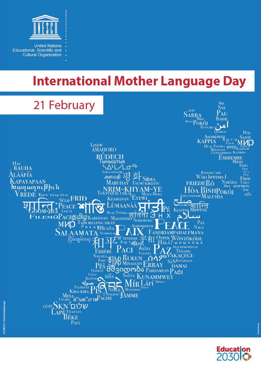 国際母語デー