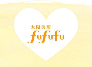 太陽笑顔fufufu