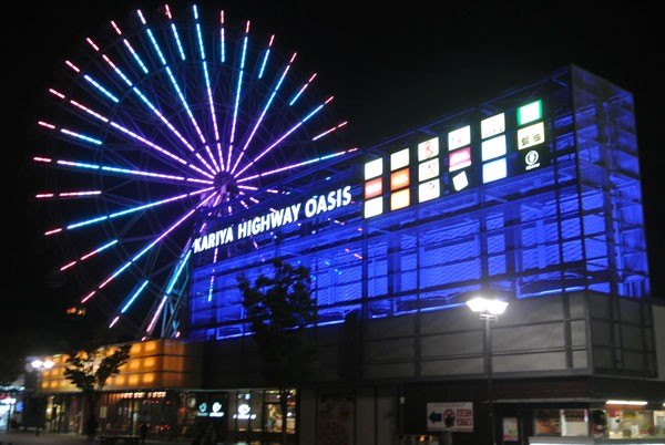 愛知県・刈谷HWO