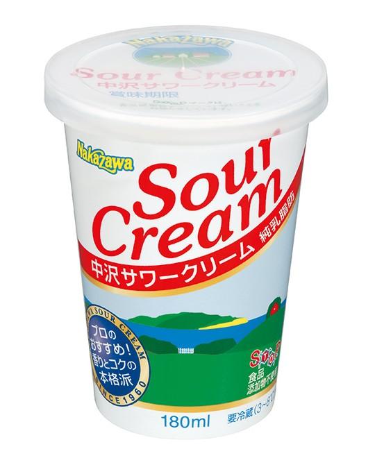 中沢サワークリーム(180ml)