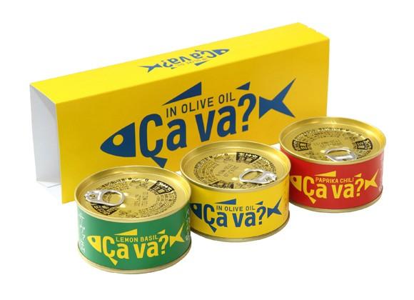 サヴァ缶 3種アソートセット