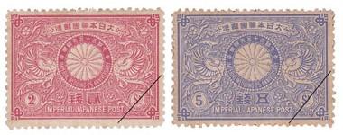 明治銀婚記念切手(2銭、5銭)