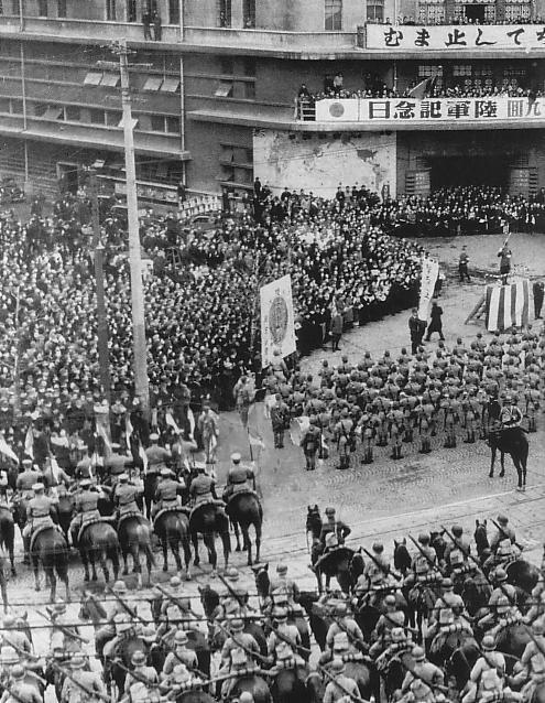 陸軍記念日式典(1944年)