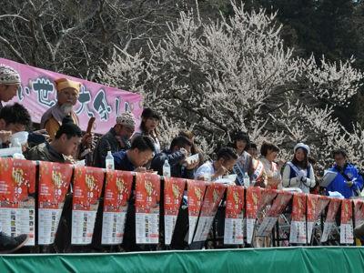 水戸納豆早食い世界大会