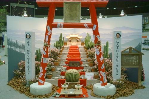 サボテン神社