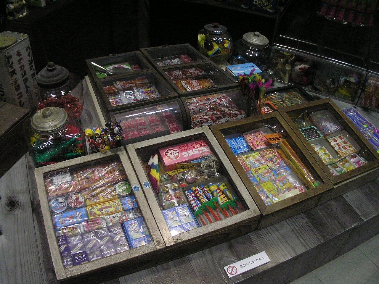 昭和の駄菓子(昭和なつかし博覧会)
