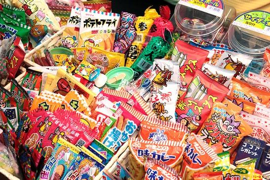 駄菓子(駄菓子バー レトロモダン)