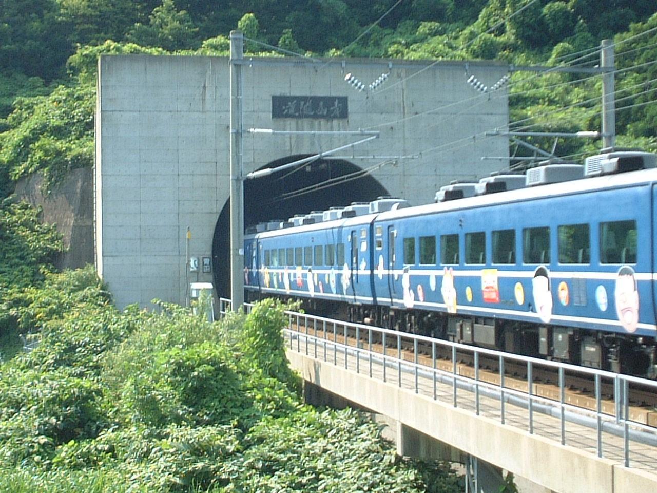 青函トンネル(本州側入口)