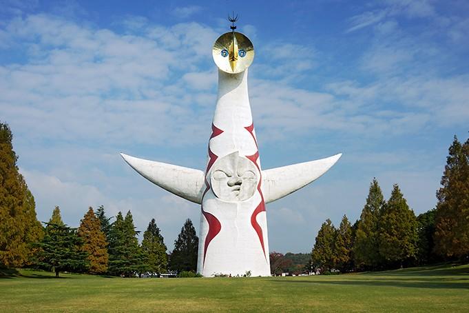 太陽の塔(万博記念公園)