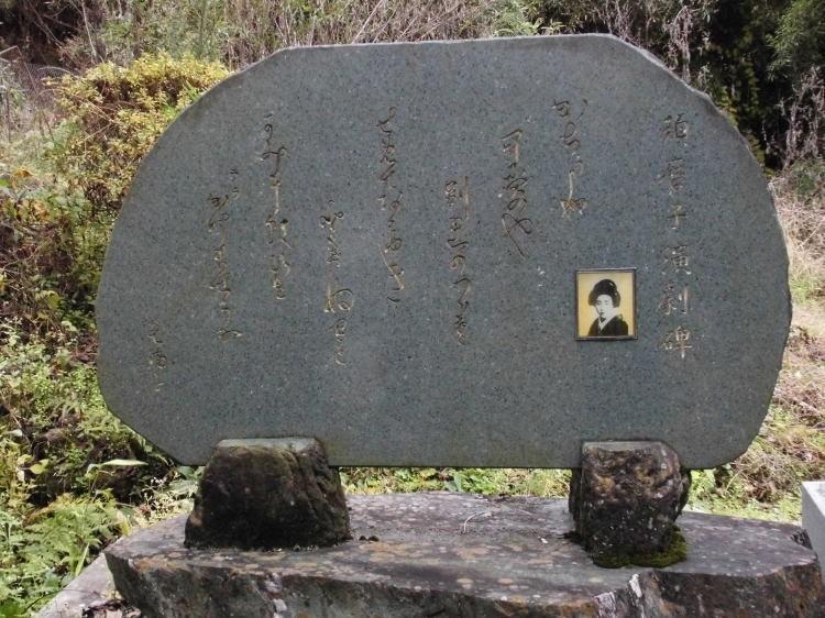 松井須磨子演劇碑